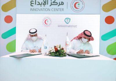 الهلال الأحمر السعودي ينضم إلى الشبكة الوطنية لمراكز دعم الملكية الفكرية