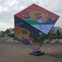 مركز صحي النخيل يعاني نقص الخدمات والأهالي يناشدون وزارة الصحة
