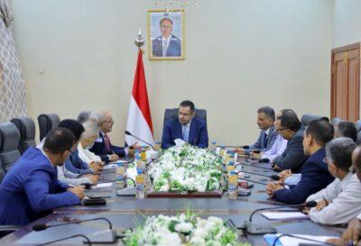 بعد عودتها إلى عدن .. اجتماع الحكومة اليمنية لتحقيق الاستقرار الاقتصادي