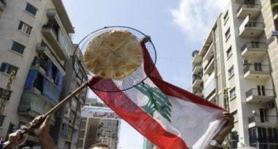 ارتفاع معدلات الفقر في لبنان إلى 82% من السكان