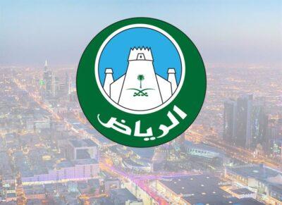 تأصيلاً للهوية الوطنية.. أمانة الرياض تعتمد أسماء جديدة لشوارع المدينة