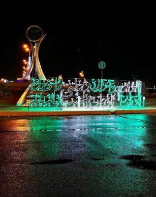  استعدادات بلدية رنية للاحتفال باليوم الوطني ٩١