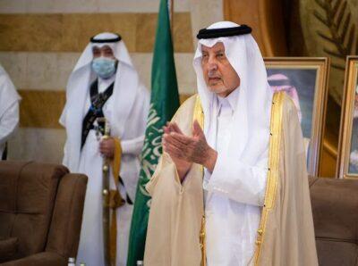 حفل إمارة مكة المكرمة بمناسبة اليوم الوطني 91 هي لنا دار