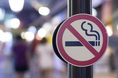 """""""مكافحة التبغ"""" توجه بتطبيق منع التدخين بالمجمعات المغلقة والمفتوحة.. وغرامة مالية على المخالفين"""