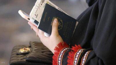 """بعد """"تأجيلات طويلة"""".. طالبان تبدأ في إصدار جوازات السفر"""