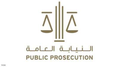 الإمارات.. حبس إعلامي جراء نشر خطاب كراهية خلال مباراة