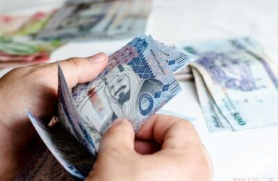 """""""المالية"""": صرف أكثر من 131 مليار ريال مستحقات للقطاع الخاص حتى نهاية سبتمبر"""