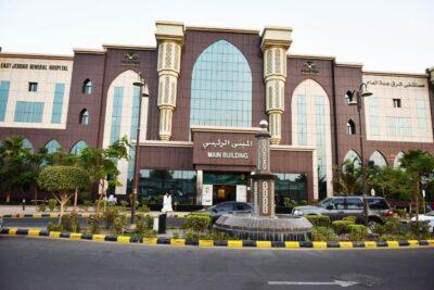 فريق طبي بمستشفى شرق جدة ينجح من انقاذ حياة مواطنة باستئصال ورم متضخم في القولون السيني