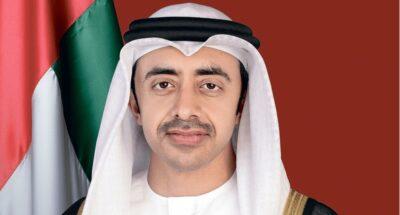 عبد الله بن زايد يلتقي مستشار الأمن القومي الأميركي