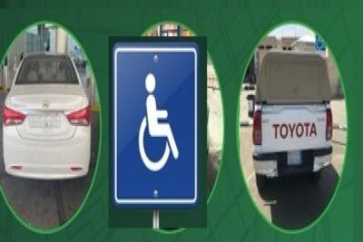 «المرور السعودي»: ضبط 2823 مركبة مخالفة وقف أصحابها في أماكن ذوي الإعاقة