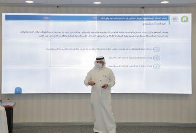 وزارة الشؤون الإسلامية تنظم ورشة العمل الثانية لإعداد الخطة الاستراتيجية للوزارة