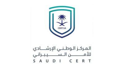 «الأمن السيبراني» يصدر تحذيرًا أمنيًا عالي الخطورة بشأن تحديث في منتجات «آبل»