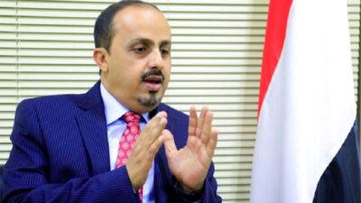 الإرياني يطالب بالضغط على الحوثي لوقف استخدام القضاء أداة لتصفية الحسابات السياسية