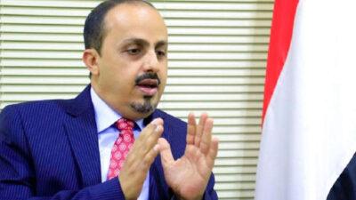الإرياني يدعو اليمنيين لعدم الانسياق خلف شائعات الحوثي.. ويُشيد بدور السعودية