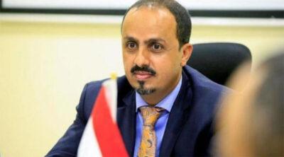 الإرياني: البحرية السعودية أفسدت مخططات تهديد خطوط الملاحة البحرية
