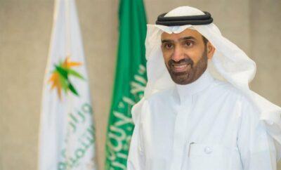 وزير الموارد البشرية يصدر قرارًا بتوطين 11 نشاطًا في منطقة الباحة