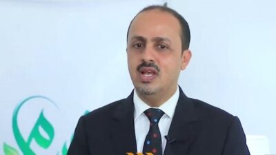 وزير الإعلام اليمني: ميليشيا الحوثي تدير شبكات تهريب وتجارة المخدرات