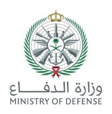 وزارة الدفاع تفتح باب التسجيل في تخصص التمريض للرجال والنساء