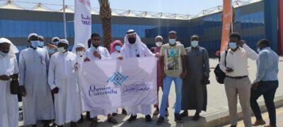 جامعة القصيم تقيم جولة ثقافية لطلاب المنح الخارجية والداخلية لمعرض الكتاب الدولي بالرياض