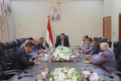 الحكومة اليمنية تقر تنفيذ حزمة إجراءات عاجلة لوقف تراجع العملة الوطنية 