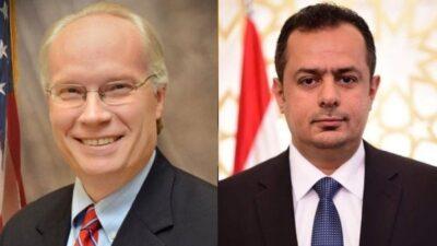 رئيس الوزراء اليمني يبحث مع المبعوث الأمريكي مستجدات الأوضاع في ظل التصعيد مليشيا الحوثي