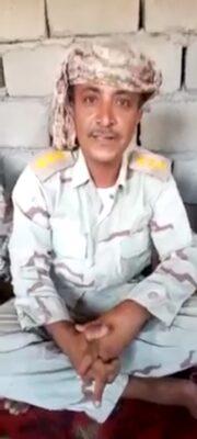 """بالفيديو """"ضباط"""" يكشفون كيف تم تسليم مديريات بيحان من سلطة """"شبوة الإخوانية"""""""