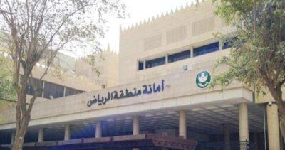 بلدي الرياض يتابع معالجات ارتفاع منسوب المياه السطحية في عدد من الأحياء