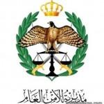 الخارجية السعودية: مقرنا الجديد بالقاهرة أكبر مبنى دبلوماسى بالعالم
