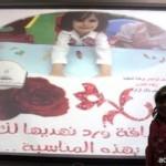 تعليم حفرالباطن يشارك في جائزة الشيخ حمدان بن راشد