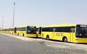 """أكثر من"""" 600″ طالب وطالبة بمركز بدع بن خلف ينتظرون اسطول حائل للنقل المدرسي"""