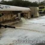 هطول أمطار على محافظات الأفلاج وحوطة بني تميم والزلفي