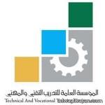 """""""مدني الرياض"""" يدعو إلى ضرورة أخذ الحيطة والحذر نتيجة للتقلبات الجوية"""
