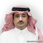 الدفاع المدني يحذر عن فتح سد وادي بطحان بمحافظة الكامل بمكة