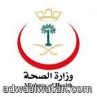 أمير منطقة الجوف يصدر قراراً بتدوير 14 من رؤساء مراكز المنطقة