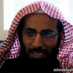 مدير جامعة المجمعة يعلن عن مشاريع جامعية بقيمة ستة وأربعون مليون ريال