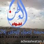تعليق الدراسة بمدرسة الوديعة في محافظة شرورة اليوم وغدا لخطورة مبناها