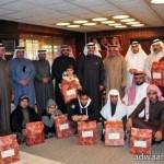 مجموعات صعبة للفرق السعودية بدوري أبطال اسيا 2013