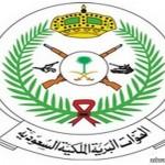 مجلس الوزراء يقرر الموافقة على تنظيم الهيئة العامة للمنشآت الصغيرة والمتوسطة