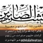 صحة جدة تدشن الموقع الإلكتروني للإمداد والتموين الطبي