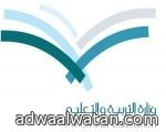 قسم الطالبات بجامعة حائل تطلق حملة (أنامل ناعمة ضد آفة هادمة)