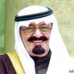 الديوان الملكي : ينعي الأمير فيصل بن سعود بن عبدالعزيز