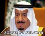 أهالي العرادية يحتفون بسلامة الشيخ فيحان بن حسين بن شويلع