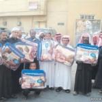 أنطلاق مهرجان دبي السينمائي الدولي لعام 2012