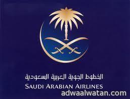 توضيح من الخطوط السعودية بشأن الرحلات الدولية