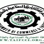 """""""غرفة مكة"""": ملتقى التدريب العربي يستهدف تدريب وتوظيف 16 ألف شاب وفتاة"""