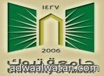 مصدر مسؤول بوزارة الخارجية ينفي التصريحات المنسوبة لسمو الأمير عبدالعزيز بن عبدالله بن عبدالعزيز