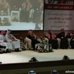 جامعة الملك عبدالعزيز بجدة تنظم حملة التبرع بالدم