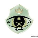 """ثروة"""" : 17 محافظة تستعد لإطلاق فعاليات """"شباب القيم"""""""