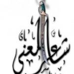الوليد بن طلال يتصدر قائمة اغنياء مجلة أربيان بزنس