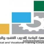 كلية التربية  الخاصة بجامعة حائل تنظم حفلا بمناسبة اليوم العالمي للمعاق